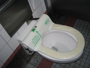 Paper Toilet Seat Covers